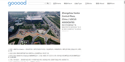 zhengzhou central plaza